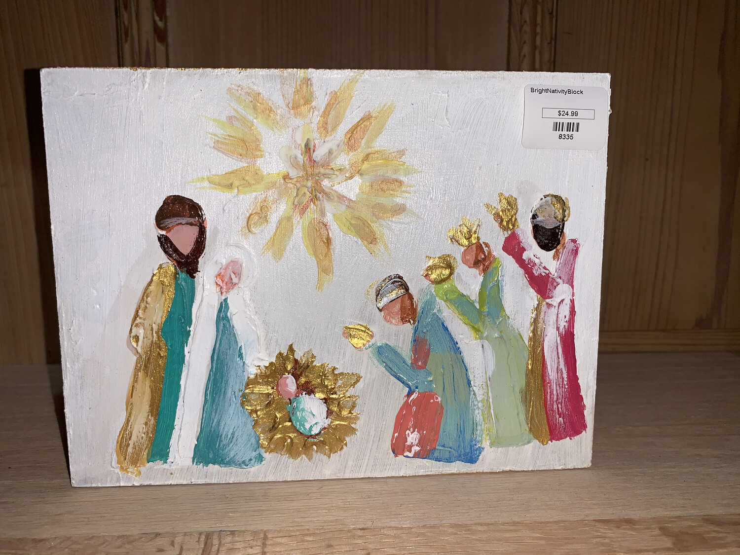 Bright Nativity Block Painting