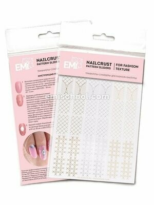 NAILCRUST Pattern Sliders Quilted Manicure