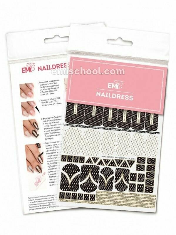 Naildress Slider Design №13 Luxe-print