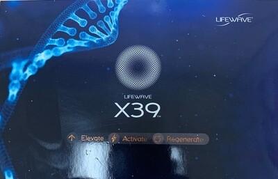 X39 Stem Cell Patch