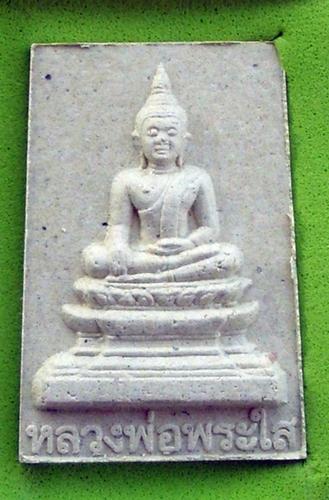 Pra Luang Por Pra Sai Run Baramee Por Sacred Buddha image of Wat Po Chai Nong Khai 2552 BE