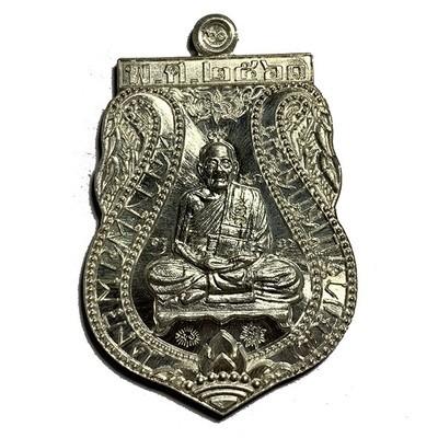 Rian Sema Run Raek La Sangkharn Code #18 2561 BE Solid Silver Hand Inscriptions Only 19 Made Luang Por Payungk