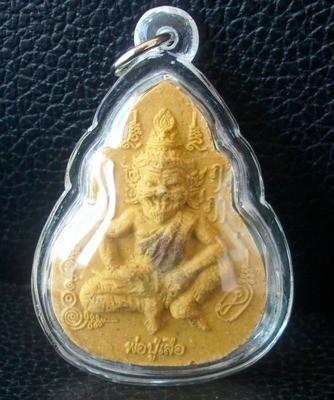 Por Phu Ruesi Singh Saming Prai -Nuea Pong Wan Luang Phu Ka Long Wat Khao Laem
