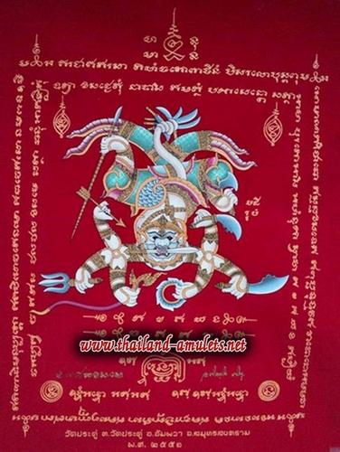 Pha Yant Maha Bprab (Yant Hanuman) - Pra Maha Surasak - Wat Pradoo (Red Velvet Yantra cloth)