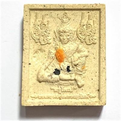 Por Phu Ruesi Kroo Paetchalugan Nuea Pong Bpathamang Pasom Pong Ittijae Lek Nam Pi Silver Takrut & Monks Robe Luang Por Payungk Only 99 Made