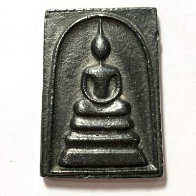 Pra Somdej Lek Lai Nam Neung Pim Wat Rakang 2548 BE Luang Por Huan Wat Putai Sawan