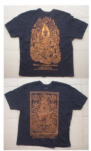 Sak yant Shirt - Maha Yant Taw Waes Suwan/Maha Taep Pra Siva Song Koh (Waes Suwan Yaksa with Shiva/Nonti Cow two sided Yant shirt) - Run Wai Kroo Burapajarn 52 - Luang Phu Ka Long (Size M)