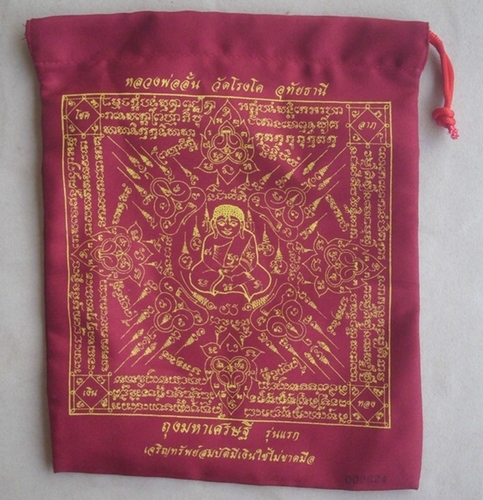 Thung Maha Sethee Jaroen Sap Sombat Ngern Chai Mai Khard Meu - Magical Money Bag with sacred Khom Yantra - Luang Por An - Wat Tamma Kosok (Wat Rong Koh)