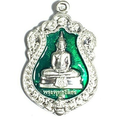 Rian Sema Yai Luang Por Sotorn Code Sor First Edition Solid Silver Green Rachawadee Enamels Limited Series Code Stamp Wat Saman 2561 BE
