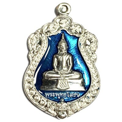 Rian Sema Yai Luang Por Sotorn Code Sor First Edition Solid Silver Blue Rachawadee Enamels Limited Series Code Stamp Wat Saman 2561 BE