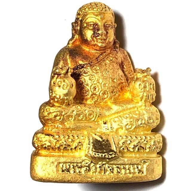 Pra Sangkajjai Maha Lap for riches health and happiness Nuea Tong Pon Sai - Luang Phu Key Gittiyano