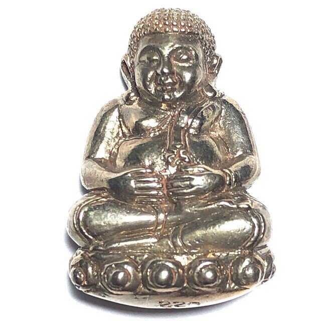 Pra Sangkajjai Wealthy Buddha - Nuea Samrit Phiw Ngern (Bronze Silver alloy)  - Run Gathin Jao Sua 2554 BE - Por Tan Prohm - Wat Palanupap 2 x 2.7 Cm - Free Casing + Shipping Included #227