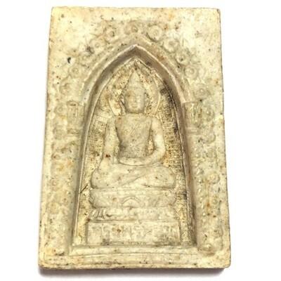 Somdej Pra Pairee Pinas - Wat Boworniwes Worawiharn 2537 BE (Sangkaracha Commission)