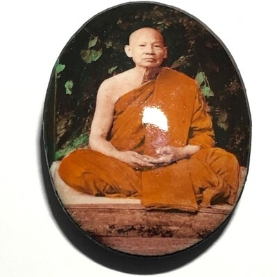 Locket Run Raek (limited first edition) Luang Phu Pa Atiwaro Wat Bua Rarom Sri Saket