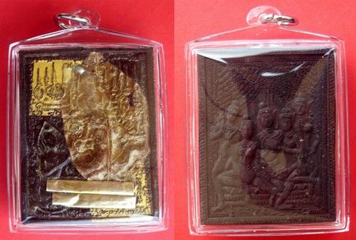 Khun Phaen Taewada (Paetch Payatorn) Long Hong Saw Sam Moo Ban Kin Nam Bor Diawgan (Gammagarn Ongk Kroo) - only 799 amulets made - LP Bpan - Wat Na Dee