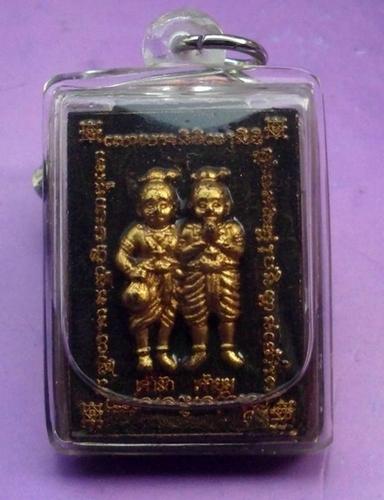Kuman Rak Yom Taep Rit Song Gler Chuk Chon - Nuea Din Jet Pha Cha (Sacred Earth from 7 cemeteries) Pid Tong (gold covering) - Luang Phu Nen - Wat Ban Kaset Tun Sethee