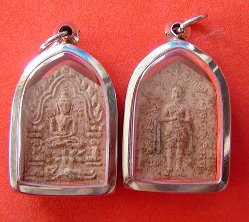 Pra Khun Phaen Prai Kumarn Pim Lek - Nuea Wan Saboo Luead with Sacred Takian spirit tree wood powder, 2 Takrut Sariga - Luang Phu Rit - (Buriram)
