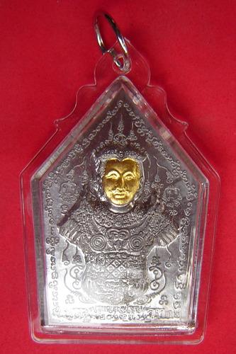 Khun Phaen Na Hnaa Tong (gold faced Khun Phaen) Hlang Kumarn Dood Sap Rap Ngern (money sucking Kumarn Tong) - Nuea Dtakua (sacred lead) Hnaa Tong (gold faced) - Kroo Ba Subin Sumetaso