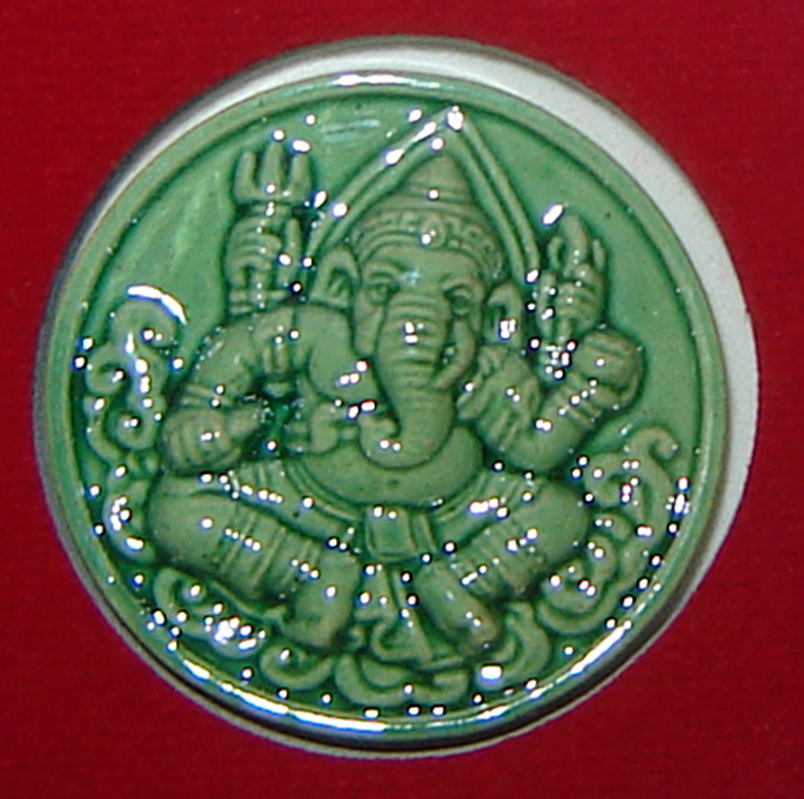 Pra Pikanesworn 4 Gorn (4 arms Ganesha) with Om and Mantras on rear face -  Wat Bote (Ayuttaya) in collaboration with Shivalai Deva Sathaan - Maha