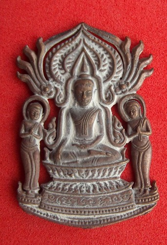 Pra Parunang Gampang Pai 'Mai Mee Od' (never go without edition) - Nuea Samrit - Luang Por Raks (Luck) - Wat Sutawaas Vipassana 2554 BE