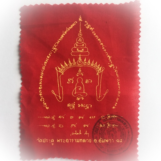 Pha Yant Mongkut Pra Putta Jao - Buddhas Crown Yantra - Gold Ink on Red Cloth - Luang Por Pra Maha Surasak - Wat Pradoo