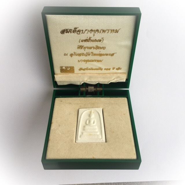 Pra Somdej Pim Chedi Chae Nam Montr 2538-2540 BE - Golden Royal Jubilee Edition Amulet Soaked in Prayer Water - Wat Bang Khun Prohm