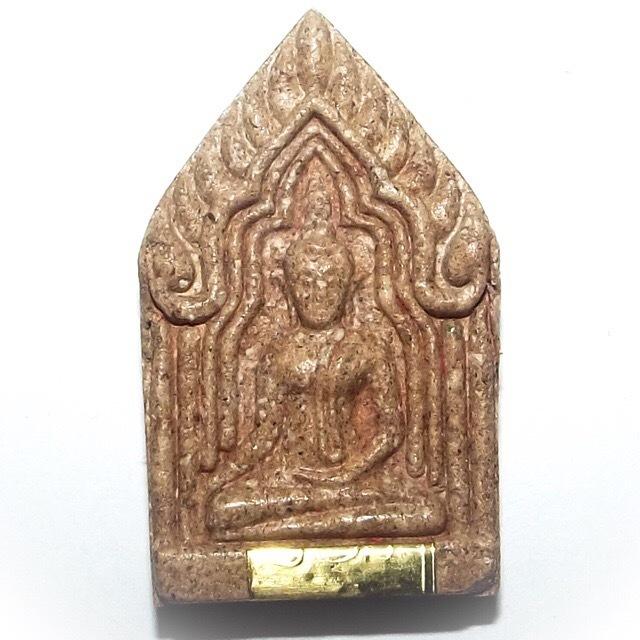 Pra Khun Phaen Sanaeh Jantr Nuea Wan Maha Sanaeh - 1 Takrut Hua Jai Maha Sanaeh - Wat Mani Praison Free with orders over 160$
