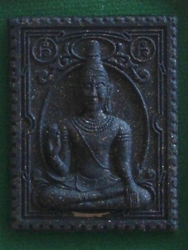 Maha Tep Normo - Wat Sala Fai - Amulet for Increasing Wealth