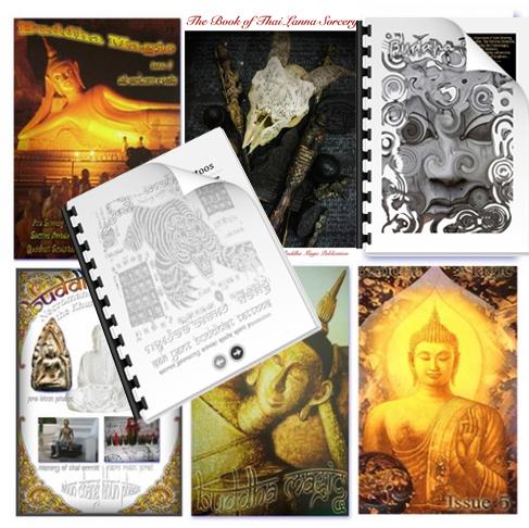 Sak Yant and Buddha Magic Mega Pack - SEVEN Issues Save 39$