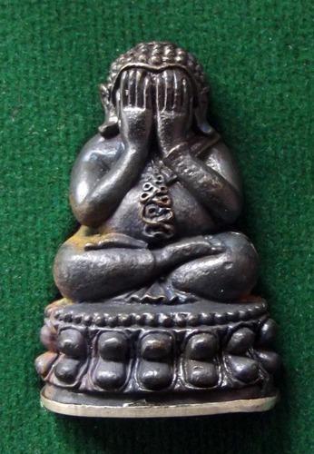 Pra Pid Ta Nuea Nava Loha Gon Ngern ud Kring 'Run Maha Lap Maha Sethee 2555 BE - Luang Phu Kambu - Wat Gut Chompoo