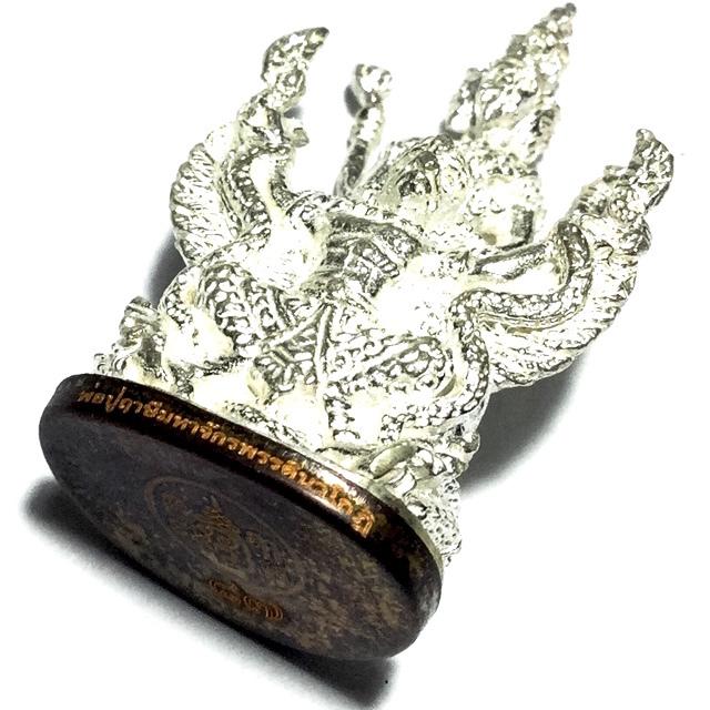 Por Phu Ruesi Jakkapat Navagote Song Krut Paya Nak Ongk Kroo - Nuea Ngern Gon Nava Solid Silver + 9 Sacred Metals Base + Kring Bead - Luang Phu Nong