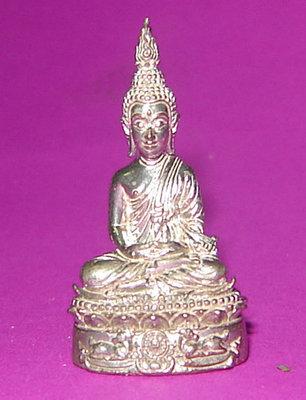 Pra Chayawat Niramit Choke - Nuea Nava Loha Gae Ngern (Silver and 9 Sacred metals) - Niramit Choke edition - Luang Por Jaran - Wat Ampawan 2554 BE