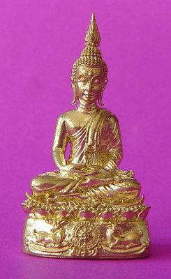 Pra Kring Niramit Choke - Nuea Tong Tip (Sacred Divine temple brass) - Niramit Choke edition - Luang Por Jaran - Wat Ampawan 2554 BE
