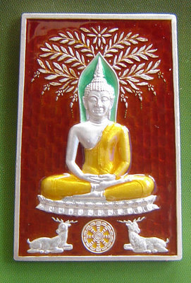Pra Somdej Niramit Choke Hlang Paya Nak (Naga on rear face) - Nuea Ngern Long Ya Rachawadee (Solid Silver with enamels and painted image) - Luang Por Jaran - Wat Ampawan 2554 BE
