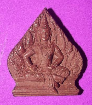 Khun Phaen Prai Um Sap (Khun Phaen holding Treasures - Business Sales Amulet) - Nuea Pong Puttakun Roey Wan Dork Tong - Phu Mor Nak Paetch Saeng Keow 2544 BE