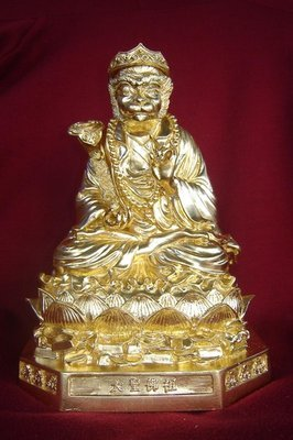 Bucha Statue 11 Inches Tai Sia Huk Jow Thai-Chinese Monkey Deity - Pang Samrej (Success Posture) - Brass with real gold coating and sacred powders in base - Wat Sam Jeen