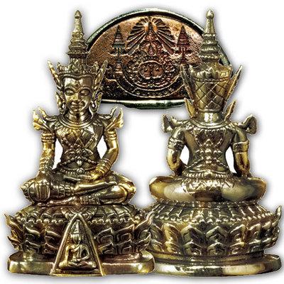 Pra Kring Nang Paya Song Krueang Pim Yai (Large) 4 x 2.5 Cm - Nuea Khan Long Hin - Sethee Nang Paya 2556 BE Edition - Wat Nang Paya