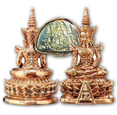 Pra Kring Nang Paya Song Krueang Pim Yai (Large) 4 x 2.5 Cm - Nuea Pink Gold Gon Ngern - Sethee Nang Paya 2556 BE Edition - Wat Nang Paya - free with casing for orders over 1000$