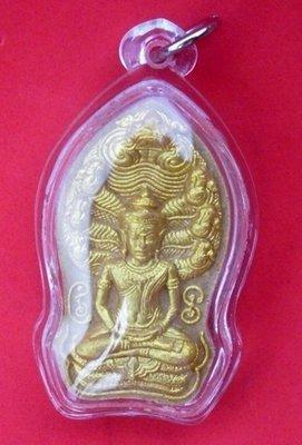 Pra Nakprok Saturday Buddha - Nuea Pong Wan 108 Pid Tong - Naka Kum Pai edition 2554 BE - Luang Por Raks - Wat Sutawat Vipassana (Ayuttaya)