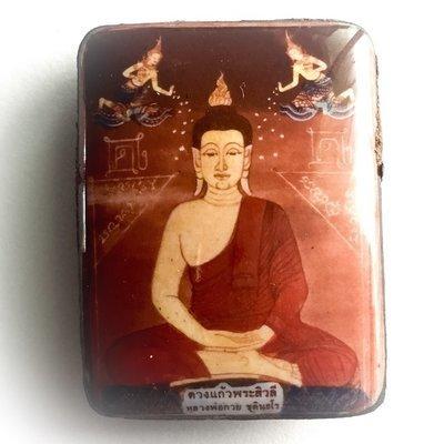 Locket Duang Gaew Pra Sivali Buddha Amulet with Relics and Muan Sarn Powders of Luang Por Guay - Ajarn Meng Khun Phaen