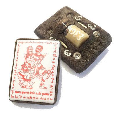 Jao Ngo Phuug Sawat Jindamanee Ongk Kroo (White) 2 Takrut 4 Ploi Sek + See Pheung Na Ok Dtaek - Ajarn Meng Khun Phaen Only 157 Made