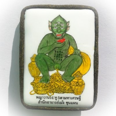 Paya Wanorn See Hoo Ha Dta Maha Sethee 4 Ears 5 Eyes Indra Beast - 2 Takrut + Enchanted 25 Satang Coin 4 Pokasap Gems + Heavenly Money - Ajarn Meng Khun Phaen