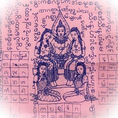 Pha Yant Taep Payatorn Deva of Love, Passion and Wealthy Fortunes - Ajarn Meng Khun Phaen