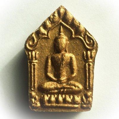 Khun Phaen Prai Kumarn Jindamanee Ongk Kroo Gammagarn - Nuea Grayasart 2 Silver Takrut Sariga - Luang Por Sakorn 2555 BE