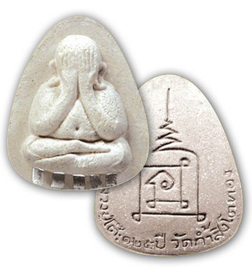 Pra Pid Ta Hlang Yant Na Boran - Nuea Pong Somdej 5 Solid Silver Takrut - LP To 125th Anniversary - Wat Tham Singto Tong 125 Monks Blessing Only 499 Made
