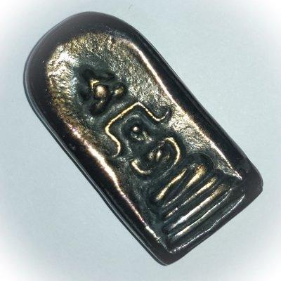 Pra Somdej + Pra Pid Ta  Buddha Amulet - Nuea Lek Lai Nam Neung See Tong Pla Hlai - Golden Lek Lai - Luang Por Huan - Wat Putai Sawan 2548 BE