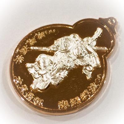 Rian Jao Por Heng Jia Thai-Chinese Monkey Arahant God - Pang Chana (Winning) - Nuea Galai Nak Hnaa Ngern (bronze alloy with silver image) - Wat Sam Jeen 2554 BE special edition