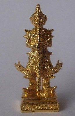 Taw Waes Suwan - Nuea Loha Chup Tong (Sacred Bronze Gold Plated) - 'Bucha Kroo Taw Waes Suwan' edition  - Luang Por Poon - Wat Pai Lom 2547 BE