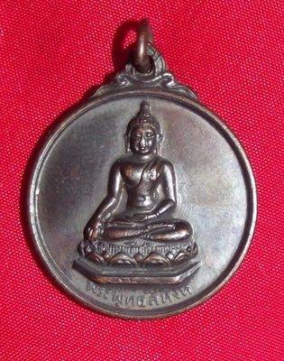 Rian Glom Pra Putta Sihingk 2515 BE - Wat Pratat Doi Sutep Racha Wora Wiharn - Blessed by LP To (Wat Pradoo Chimplee), LP Kasem, LP Hwaen (Wat Doi Mae Ping), LP Guay (Wat Kositaram)