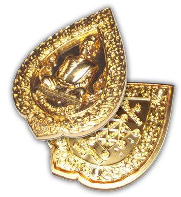 Rian Pat Yod Boran - Nuea Rakang Chup Tong with Gold Plating - Luang Phu To Wat Pradoo Chimplee 125th Anniversary Edition - Wat Tham Singto Tong with 125 Monks Blessing
